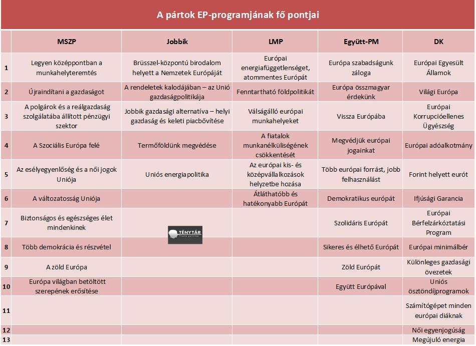 ep-kampany.png