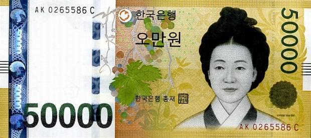 banknote-50000-south-korean-won-obverse1.jpg
