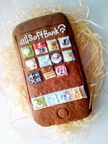 ajandek mezeskalacs iphone sajat keszitesu.jpg