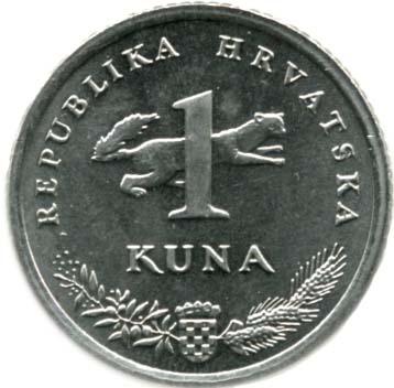 Hrvatska_kuna.png