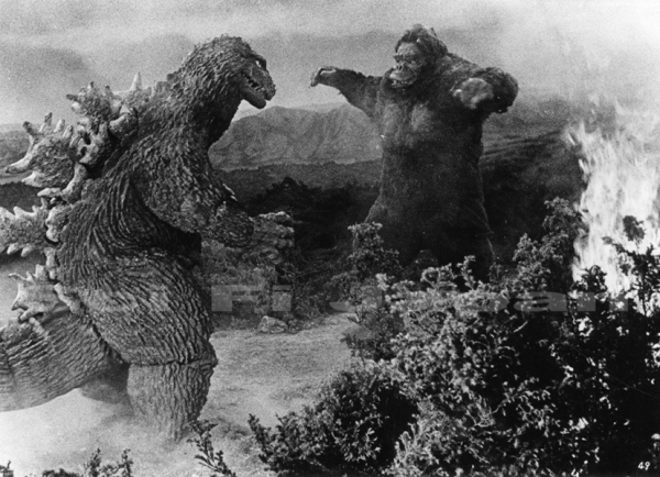 king-kong-vs.-godzilla-screenshot.jpg