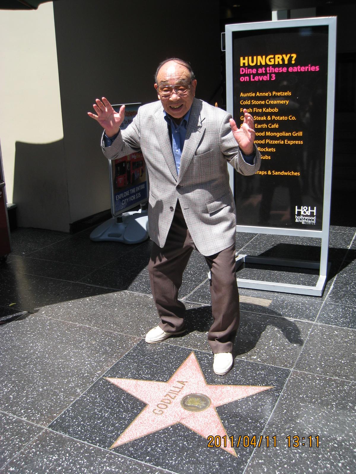 Haruo Nakajima Hollywood.jpg