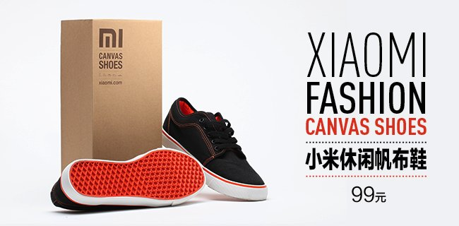 Canvas_shoes.jpg