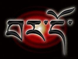 halálközeli-élmények-tibet-bardo.jpg
