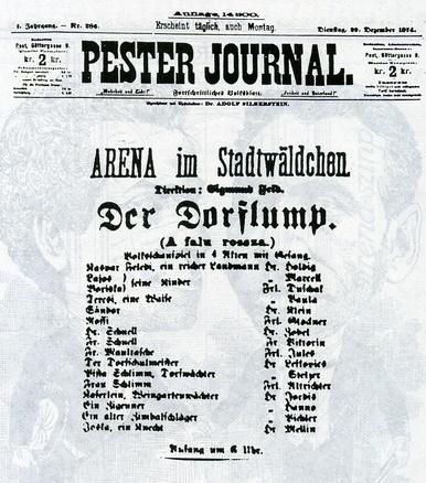 arena_stadtwald.jpg