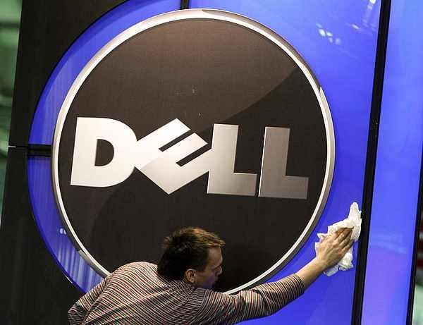 Dell_Inno.jpg
