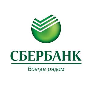 Sberbank_1.png