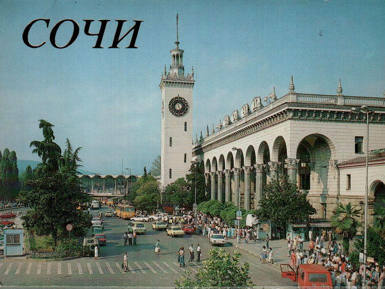 postcard_station.jpg