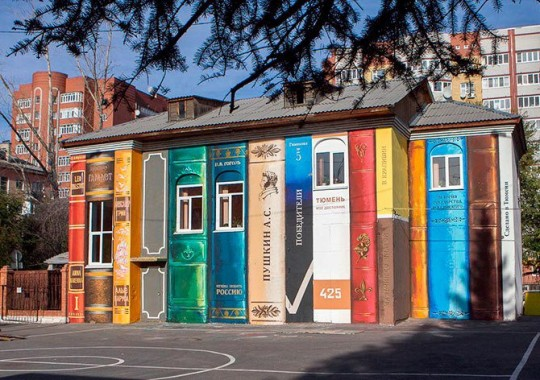 Street-art-School-Bookshelf-540x380.jpg