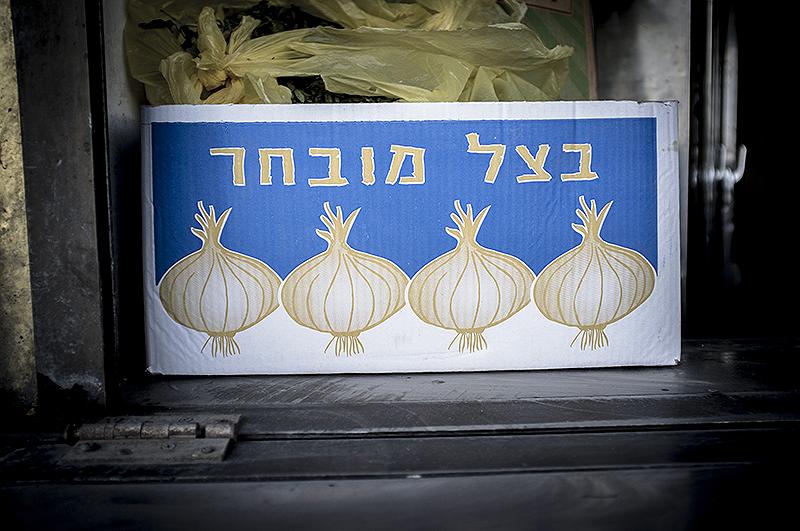 Israel_800_6.jpg