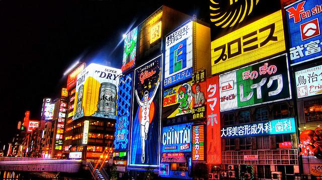 Osaka (1).jpg
