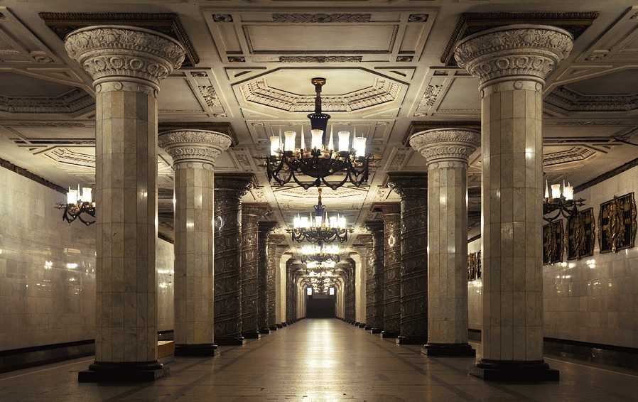 Avtovo Metro Station, St. Petersburg metro2.jpg