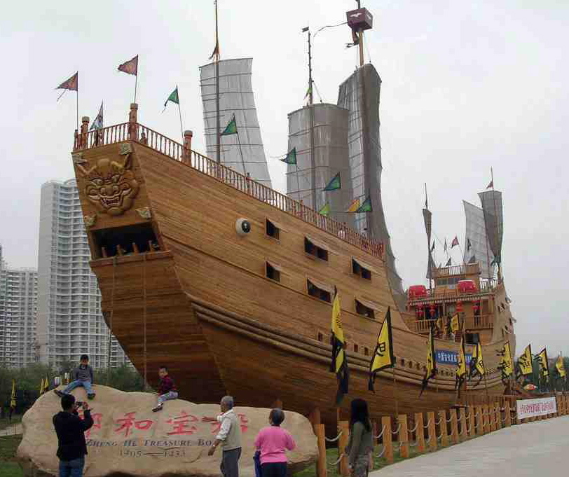 zheng-he-treasure-ship-nanjing-small.jpg